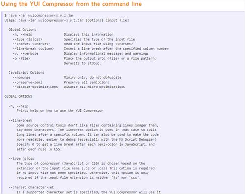 YUI-compressor